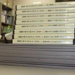 [image]STEP1~STEP7 一切合切セットDVD&ノウハウマニュアル